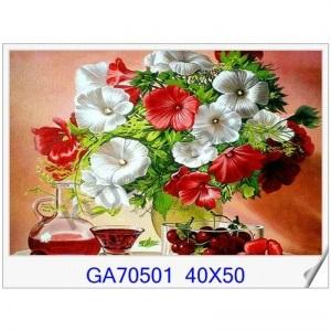 Алмазная живопись GA70501